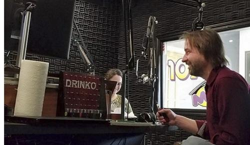 Maine's first radio show on cannabis aims to entertain, and 'meducate' - Cannabis News