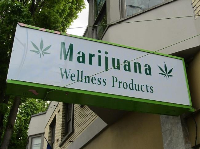 Marijuana Wellness Products, Hollywood, Portland, Oregon, 2014. Image: Another Believer via Wikimedia Commons